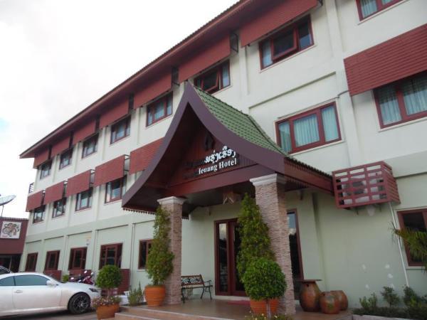 Hungheuang Hotel Savannakhet