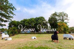 Varee Valley Resort and Restaurant PayPal Hotel Khon Kaen