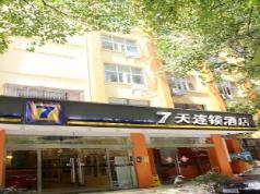 7 Days Inn Nanjing San Pai Lou Hong Qiao Central Branch, Nanjing