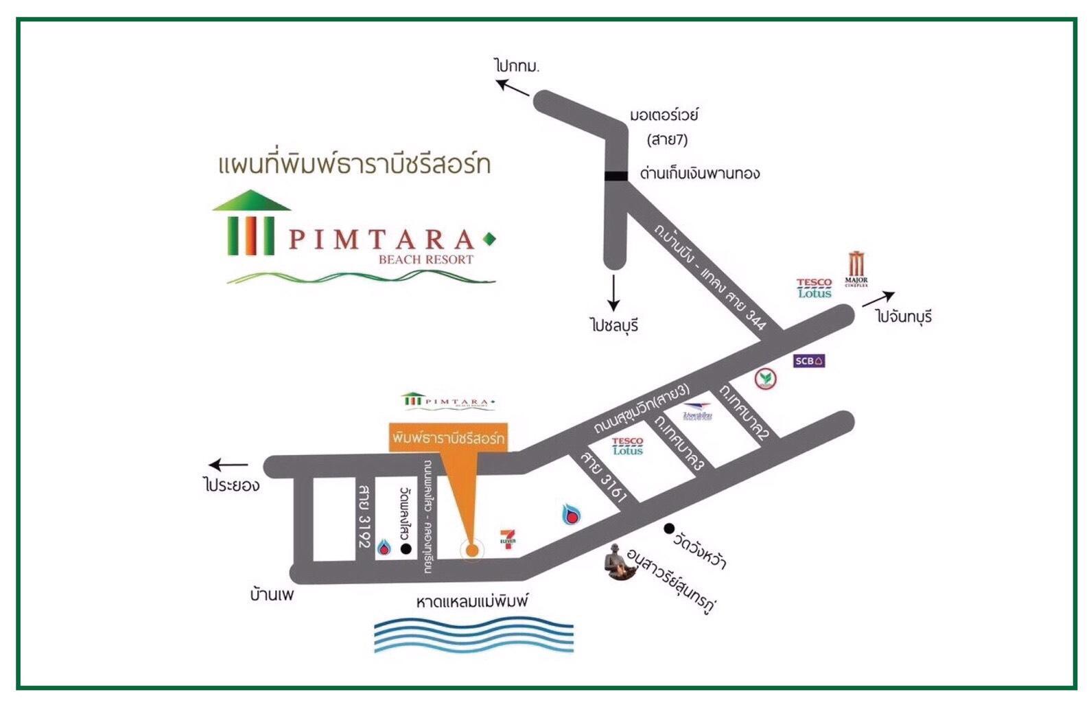 Pimtara Beach Resort,พิมพ์ธาราบีช รีสอร์ท