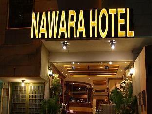 Nawara Riyadh Gallery