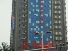 Hanting Hotel Shangrao Center Square Zhongshan Road, Shangrao