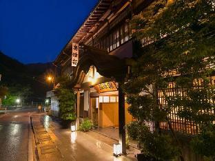 Ryokan Okutsusou image