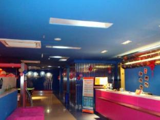 Hi Inn Yantai South Street Branch - Yantai