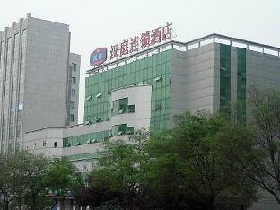 Hanting Hotel Zibo Liuquan Road Branch