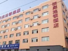 Hanting Hotel Changchun Hongqi Street Branch, Changchun