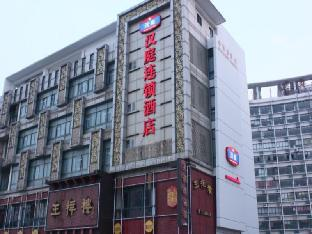 Hanting Hotel Changshu Yushan Branch