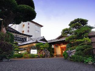 指宿秀水園旅館 image