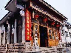 Feel Inn Hostel Beijing, Beijing