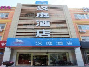 Hanting Hotel Yining Shanghai City Branch