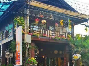 Khobjaina Homestay Soi 4 PayPal Hotel Chiangkhan
