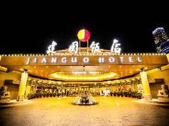 Jianguo Hotel, Beijing