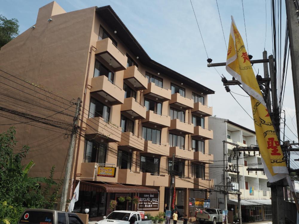 Betong Hill Hotel