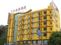 7 Days Jian Train Station Branch, Ji'an