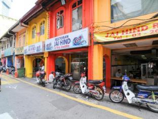 Citrus Hotel Kuala Lumpur by Compass Hospitality Kuala Lumpur - Little India (Jalan Masjid India)