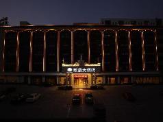 Euge Hotel, Shantou