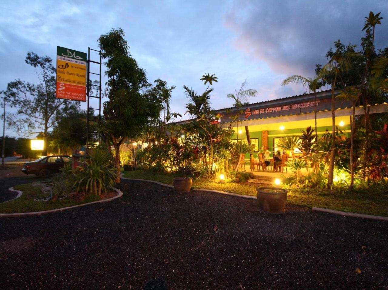 บีดา ดารี รีสอร์ท (Bida Daree Resort)