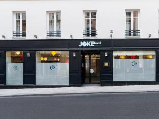 Hotel Joke - Astotel - Paris