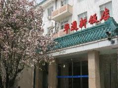 Beijing Huatongxin Hotel, Beijing