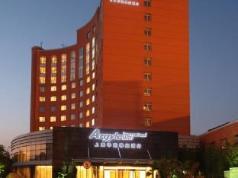 Argyle International Airport Hotel Shanghai, Shanghai