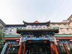 Traveler Inn Hua Qiao Beijing, Beijing