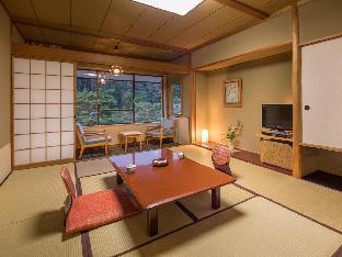 Hanamaki Onsen Hotel Koyokan image