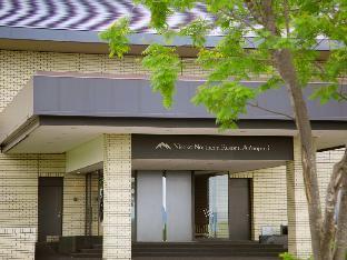 Niseko Northern Resort, An'nupuri image