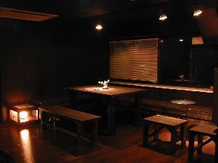 International Guest House Azure Narita image