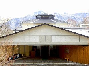 Oku Nikko Hotel Shikisai image