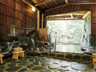 Ryokan Hisago image