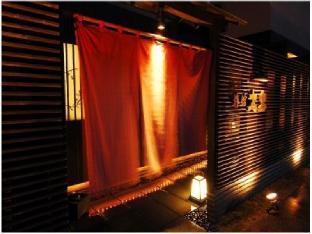 Shunsai no yado Daichu image