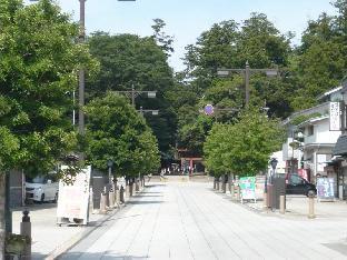 Yoshimiya Ryokan image