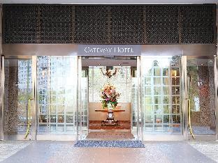 나리타 게이트웨이 호텔 image