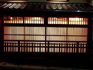 Nara-machi-no yado Ryori Ryokan Yoshino image