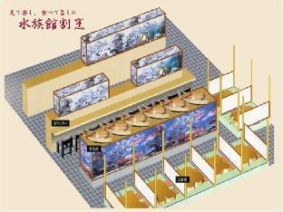 Ryori Ryokan Kakuisou Hinase image