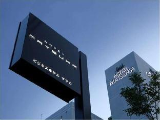 Business Hotel Matsuka image