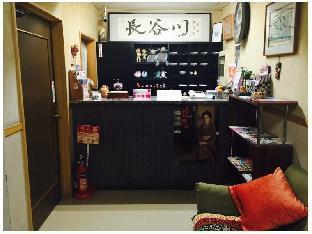 Business Hotel Hasegawa image