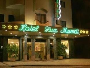 卢克希沐恩迪酒店