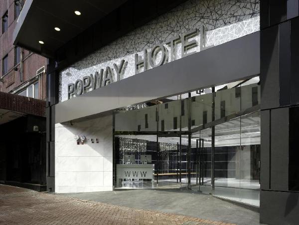 香港珀荟酒店 香港旅游 第3张
