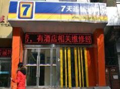7 Days Inn Pingliang Jiefang Road Branch, Pingliang