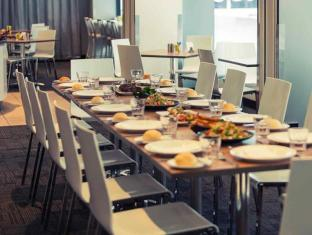 Mercure Welcome Melbourne Melbourne - Aliments i begudes