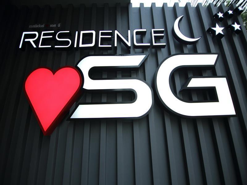 Residence.SG,เรสซิเดนซ์ เอสจี