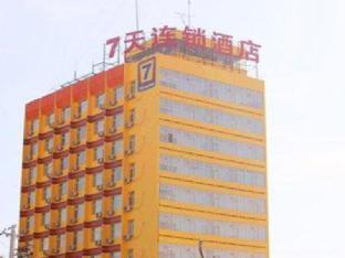 7 Days Inn Jinzhong Zhongdu Road Branch