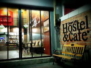 SleepCafe Hostel