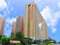 Yiwu Hyde Jianguo Hotel, Yiwu