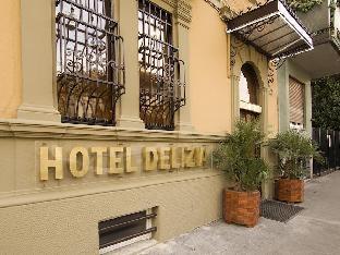 德里兹亚酒店