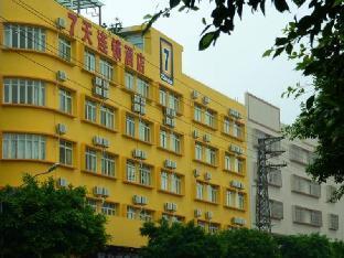 7 Days Inn Foshan Shunde Ronggui Xiaohuangpu Branch
