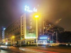 CoCo Style hotel, Chengdu