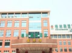 GreenTree Alliance Shandong Rizhao Huang Hai Second Road Wanpingkou Hotel, Rizhao
