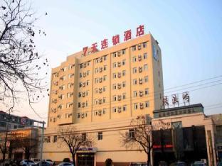 7 Days Inn Huludao Xingcheng Wenquan Street Branch
